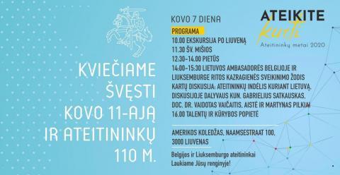 Lietuvos nepriklausomybės atkūrimo 30 m. ir Ateitininkų 110 m. šventė