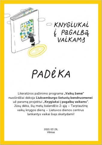 Knygiukai į pagalbą vaikams