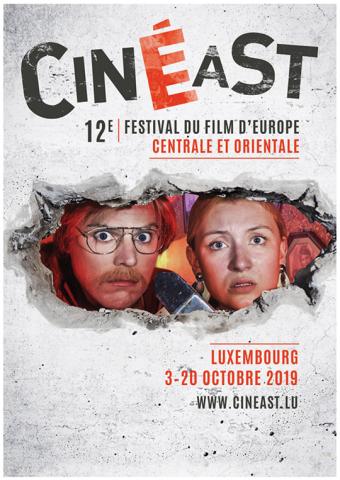 CinEast festivalis