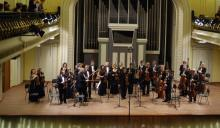 Sergej Krylov (violon) & Lithuanian Chamber Orchestra