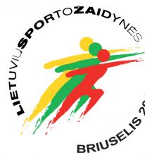 2016 m. BeNeLux sporto žaidynių datos